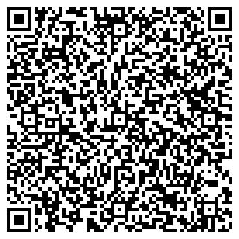 QR-код с контактной информацией организации БориМебель, АО