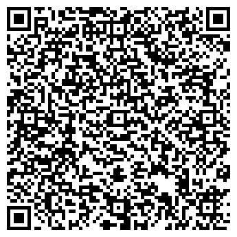 QR-код с контактной информацией организации МОРОЗОВСКАЯ ПМК