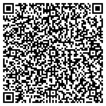 QR-код с контактной информацией организации Мебельлюкс, ОДО