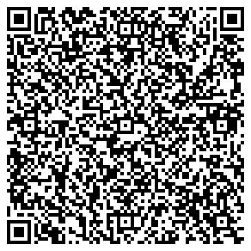 QR-код с контактной информацией организации Волис Стиль, ЗАО