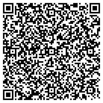 QR-код с контактной информацией организации Данкор-сити, ОДО