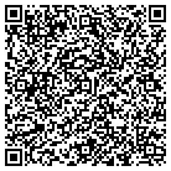 QR-код с контактной информацией организации ВалисИндастриз, ЧПТУП