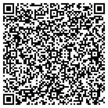 QR-код с контактной информацией организации АкваБелЭнерго, ООО