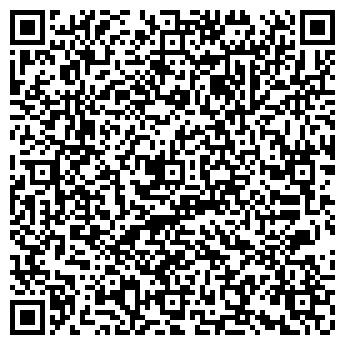 QR-код с контактной информацией организации БелХЕФтрейд, ООО
