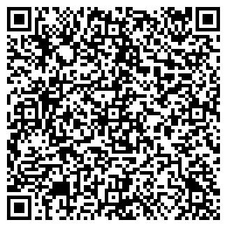 QR-код с контактной информацией организации ПИЩЕВОЕ, ОАО