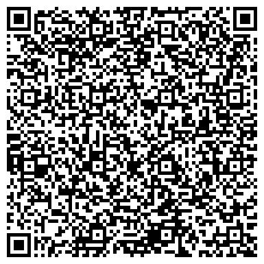 QR-код с контактной информацией организации Столбцовский опытный лесхоз, ГОЛХУ