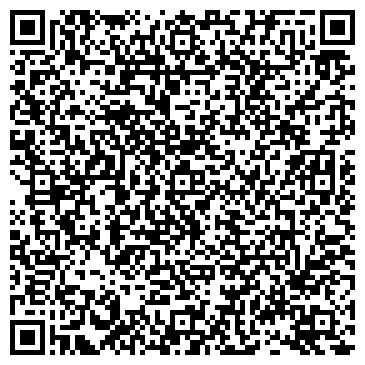 QR-код с контактной информацией организации МОРОЗОВСКИЙ ХЛЕБОКОМБИНАТ, ОАО