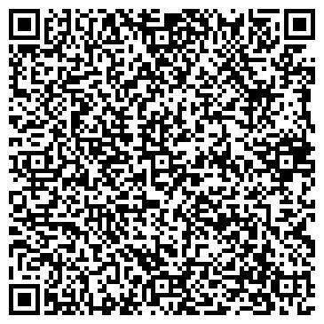 QR-код с контактной информацией организации Тристан-АЛ, ООО