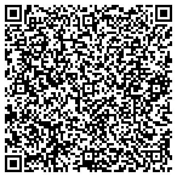 QR-код с контактной информацией организации Гарант-100, ПК