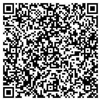 QR-код с контактной информацией организации АЛЬФА-ЛИСТ