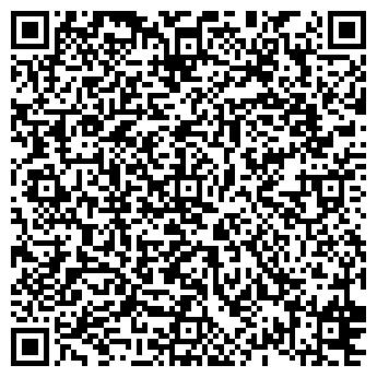 QR-код с контактной информацией организации СБ РФ №1835 МОРОЗОВСКОЕ