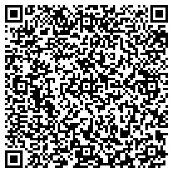 QR-код с контактной информацией организации ВиКо-Вест, ООО