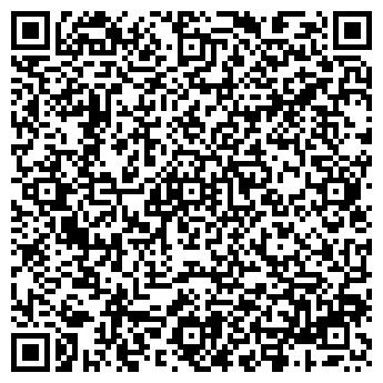 QR-код с контактной информацией организации Ардакс, ООО