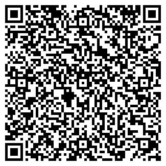 QR-код с контактной информацией организации КОЛХОЗ АТОММАШЕВЕЦ