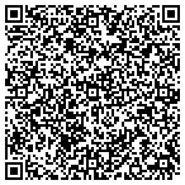 QR-код с контактной информацией организации Дельта, ОДО