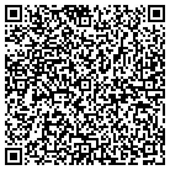 QR-код с контактной информацией организации Альбо, УП