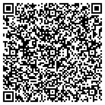 QR-код с контактной информацией организации Артвит, Компания