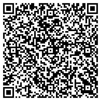 QR-код с контактной информацией организации ЮГ, ОАО