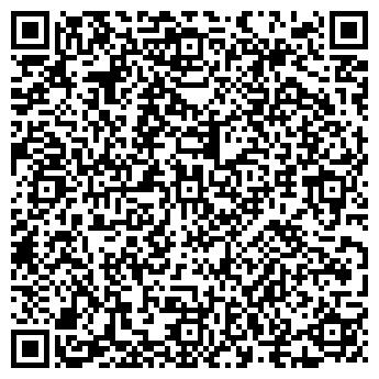 QR-код с контактной информацией организации Лендом, УП