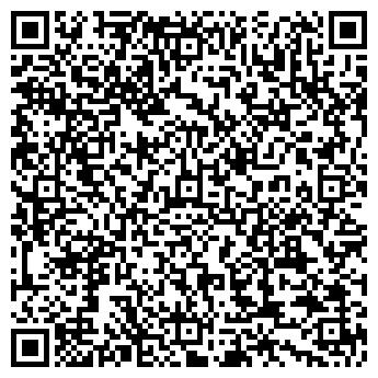 QR-код с контактной информацией организации Система и Траст, ЧП