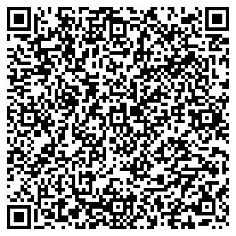 QR-код с контактной информацией организации Фатэль, ООО