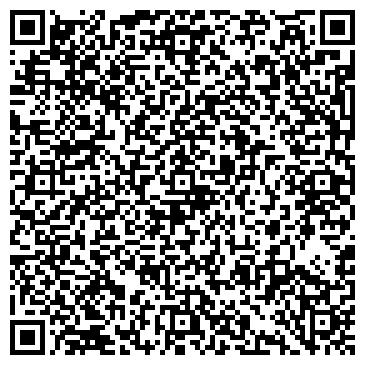 QR-код с контактной информацией организации Файл Модерн (F modern), ЧТУП