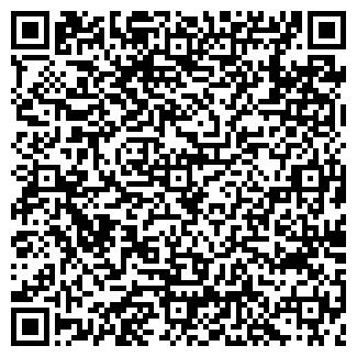 QR-код с контактной информацией организации ЭДЕЛЬВЕЙС, ТОО