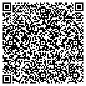 QR-код с контактной информацией организации Рымарчук А. М., ИП