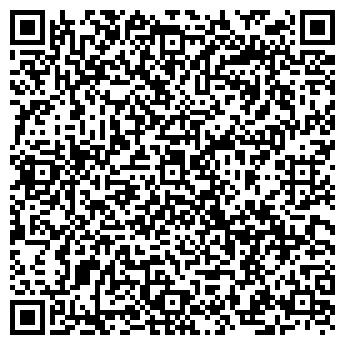 QR-код с контактной информацией организации Корекс-компани, ООО