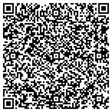QR-код с контактной информацией организации Самелго-Трэйд, ООО