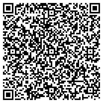 QR-код с контактной информацией организации Геос и компания, ЧП
