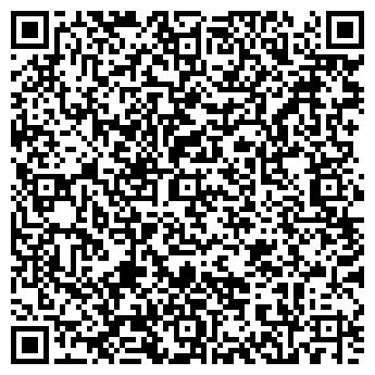 QR-код с контактной информацией организации Ройтер, ТПЧУП