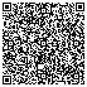 QR-код с контактной информацией организации Мебель Холл, ООО