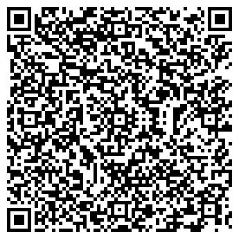 QR-код с контактной информацией организации СПЕЦОДЕЖДА,, ООО