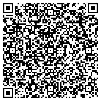 QR-код с контактной информацией организации Мабаль, Компания
