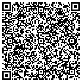 QR-код с контактной информацией организации Аспект, ООО