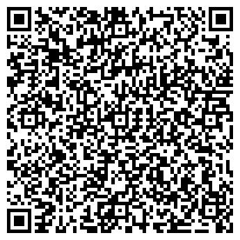 QR-код с контактной информацией организации Весториент, ОДО