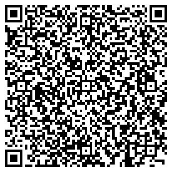 QR-код с контактной информацией организации Тимонс плюс групп, УП