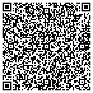 QR-код с контактной информацией организации Одиннадцать, РУП