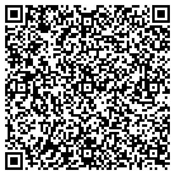 QR-код с контактной информацией организации Офистек