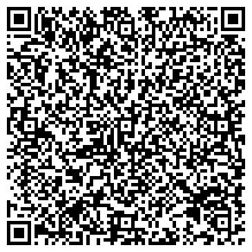 QR-код с контактной информацией организации АльСивир, ООО
