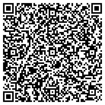 QR-код с контактной информацией организации Ултисо, ЧУП
