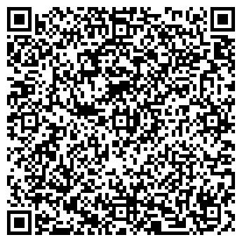 QR-код с контактной информацией организации Ракурс, ОДО