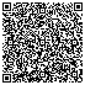 QR-код с контактной информацией организации Домовой-РП, СООО