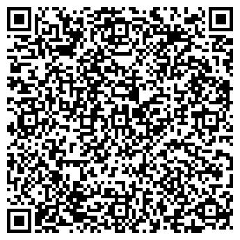 QR-код с контактной информацией организации Сигма, ОАО