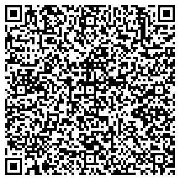 QR-код с контактной информацией организации Гефест-Кварц, ПТЧУП
