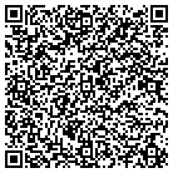 QR-код с контактной информацией организации Винфорт, ОДО