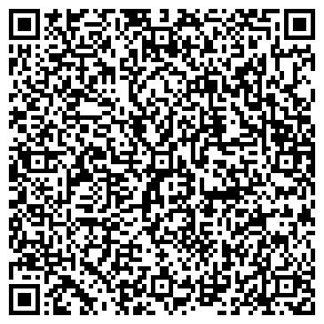 QR-код с контактной информацией организации Динара, АО Салон мебели