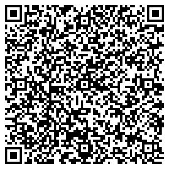 QR-код с контактной информацией организации Кидмаш, АО