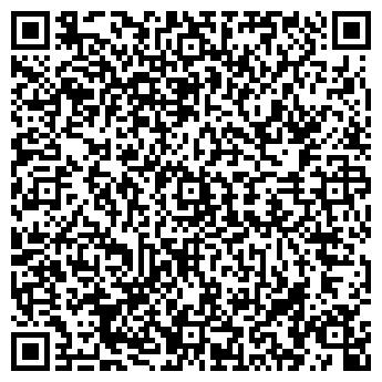 QR-код с контактной информацией организации Максдрайв, ООО